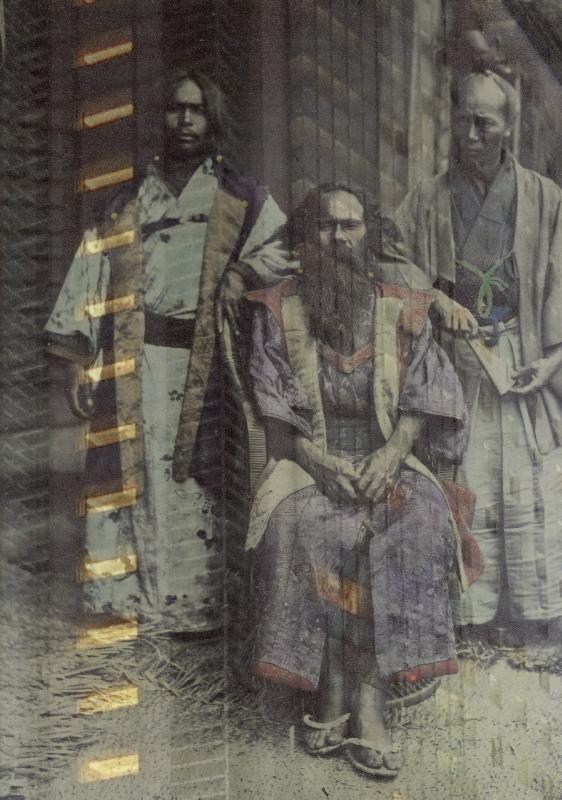 Aino chiefs